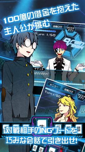 推理型ストーリーカードゲーム!