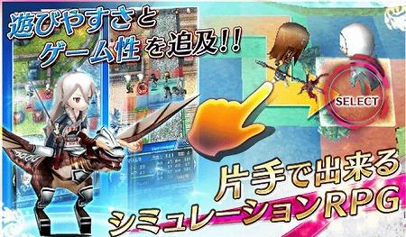 巨匠・押井守が監修するオープニングアニメを見逃すな!