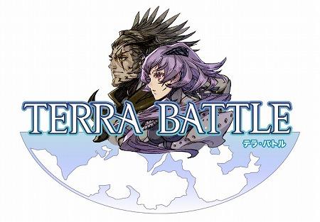TERRA_BATTLE_logo