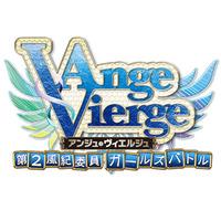 ange-vierge1