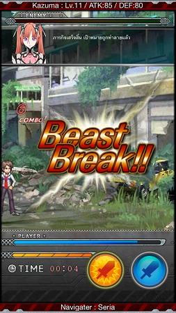 b-breakers6