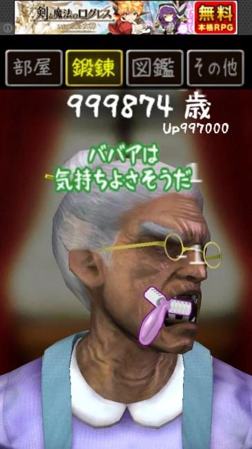 babaa100man_09