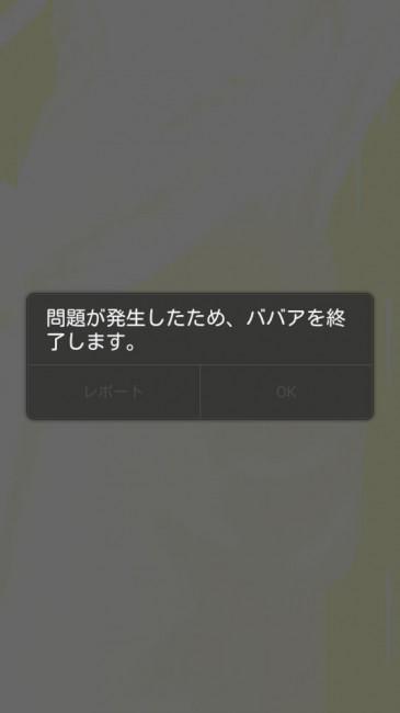 babaa100man_21