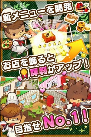 chefbearpuzzle2