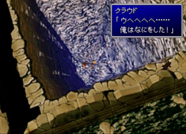 古代種の神殿にて。©SQUARE ENIX Final Fantasy VII