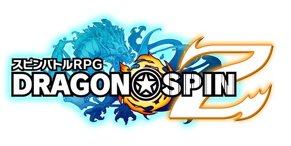 『ドラゴン★スピンZ』Android版リリース延期。