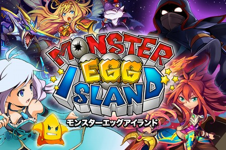 monstereggisland1