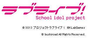 sip_logo