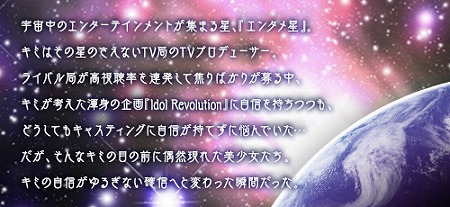 toloveru-darkness-idol2