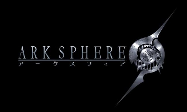 謎のロゴサイトの正体は超大作スマホ RPG「アークスフィア」!