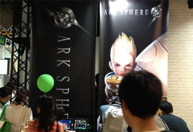 東京ゲームショウ2012でのアークスフィア公開の様子。