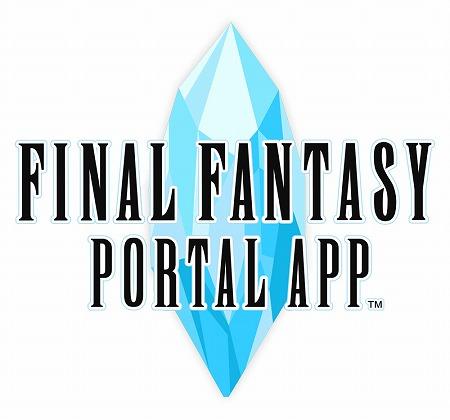 ファイナルファンタジーの総合情報アプリが登場!