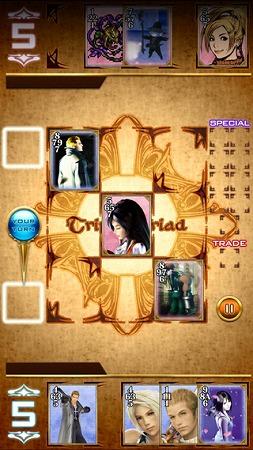 カードゲーム『Triple Triad』もポータルアプリ内で楽しめる。
