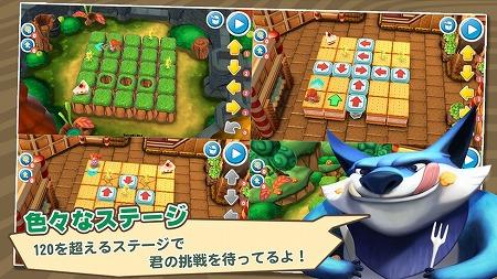 エピソード型3Dパズルゲーム!