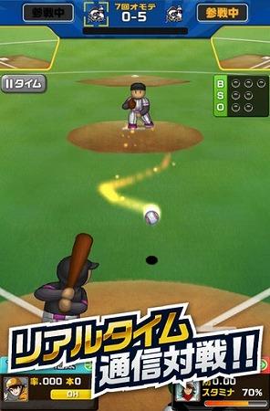野球ゲームの元祖、「ファミスタ」の最新作がスマートフォンに登場!