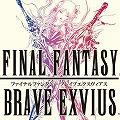 FFシリーズ完全最新作『ファイナルファンタジーレジェンズ 時空ノ水晶』、『ファイナルファンタジーレジェンズ ブレイブエクスヴィアス』発表!