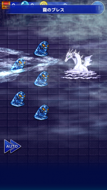 FF4最初のボス、ミストドラゴンの霧のブレスで滅殺だ!