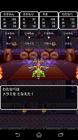 ヤマタノオロチと対決!(^o^)/