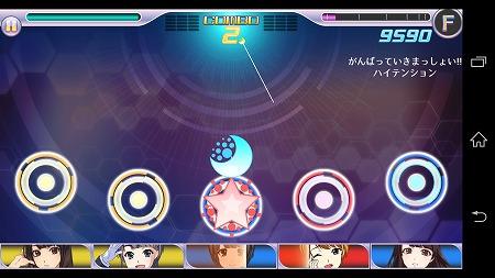 ℃-ute、Berryz工房、モーニング娘。'14、スマイレージ、Juice=Juiceの楽曲で遊べます!
