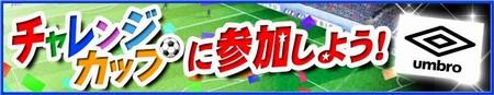 barcodefootballer016
