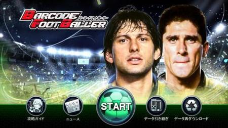 barcodefootballer04