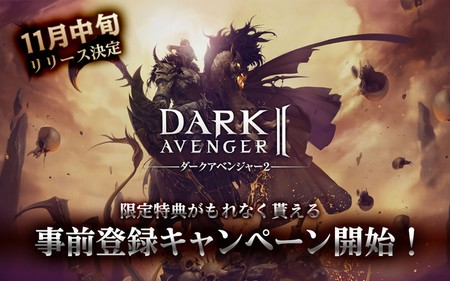 darkavenger2_01