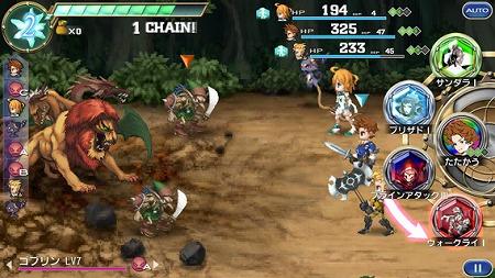 FFシリーズではお馴染みのコマンドバトル、召喚獣を用いた戦い。