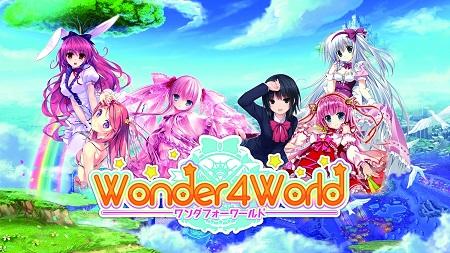 美少女コレクションパズルRPG『Wonder4World』事前登録受付開始