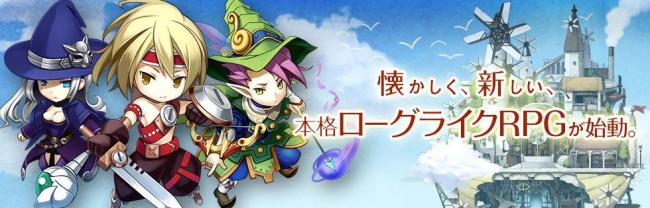 Android版アプリ配信決定記念キャンペーンを開催!