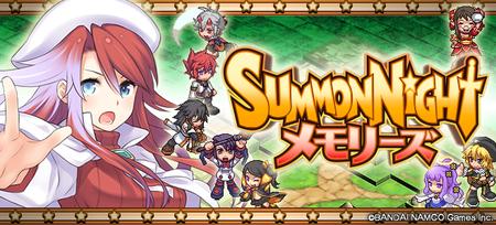 summon_top