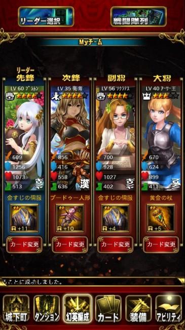 venusdungeon_play01