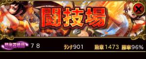 venusdungeon_play02