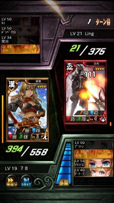 venusdungeon_play06