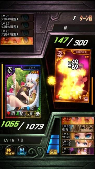venusdungeon_play07