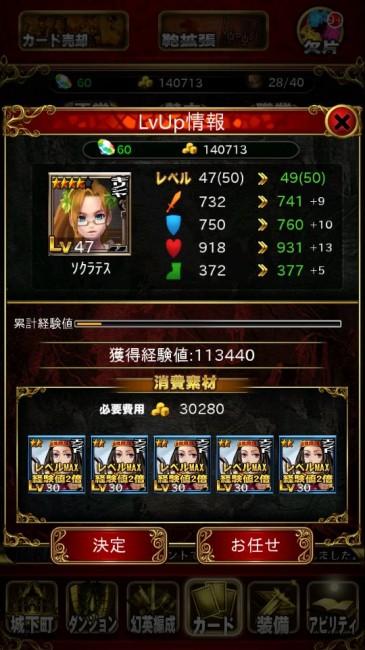 venusdungeon_play11