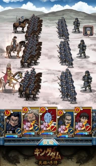 04_battle