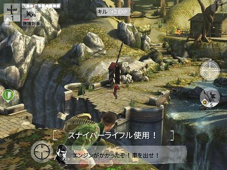 プレイヤーの銃弾のリロード中は、仲間の武器を使用して戦っていくと効率的に戦える!