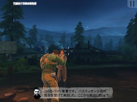 狙撃以外にも、捕虜を助けたり、