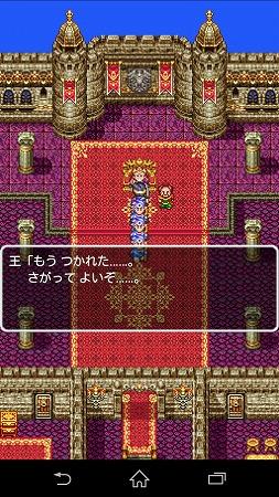 王位の座は大丈夫なのか(´Д`)