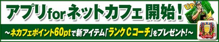 barcodefootballer01