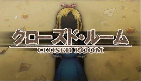 closedroom0