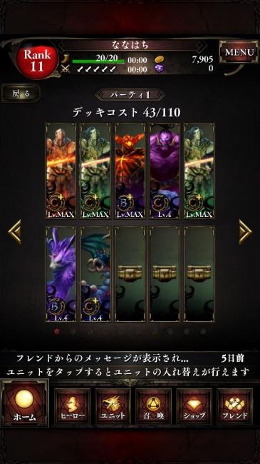 crimsonwars_play12