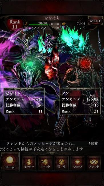 crimsonwars_play14