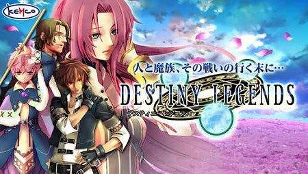 distiny1