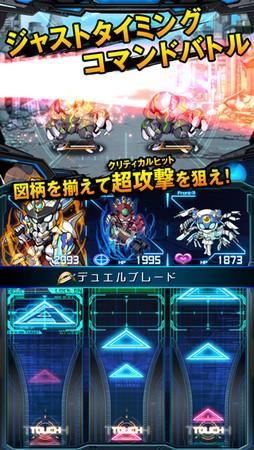 generalgear01