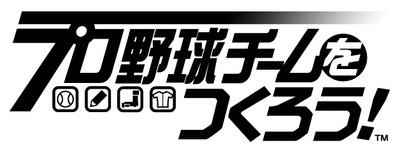 ウルトラスター第2弾&2015年新春キャンペーン!