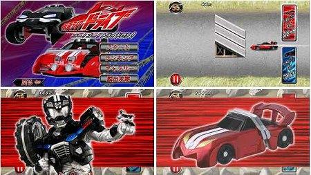 riderdrive2