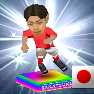 sakatsukushoot04