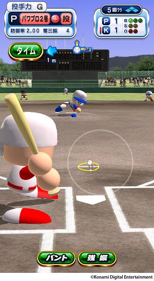 手軽なアクションで臨場感たっぷりの本格野球が楽しめる!