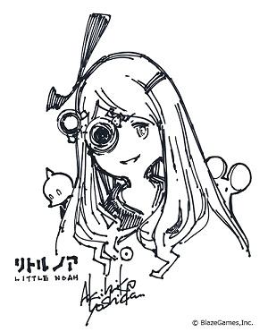 吉田明彦氏が生みだしたキャラクター「ノア」。